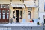 Poros | Saronische eilanden | De Griekse Gids Foto 151 - Foto van De Griekse Gids