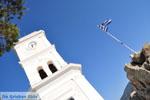 De klok van Poros | Saronische eilanden | De Griekse Gids Foto 165 - Foto van De Griekse Gids